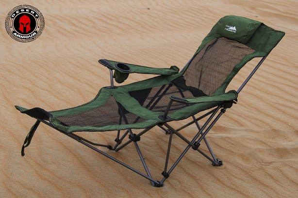 Camping Chair With Footrest Desert Armour